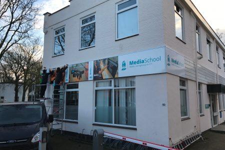 gevelbekleding Mediaschool